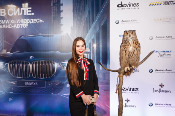 Презентация нового BMW X5 и BMW 8.